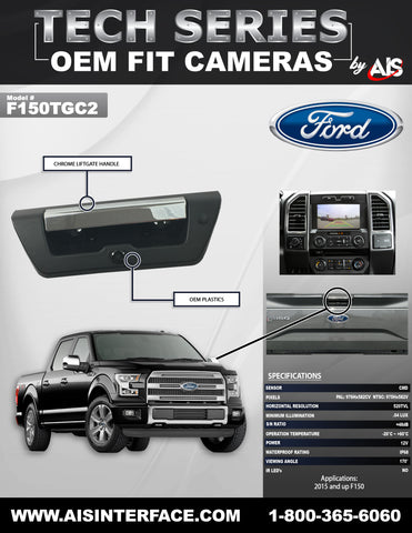 CAMERA REAR PART#F150TGC2