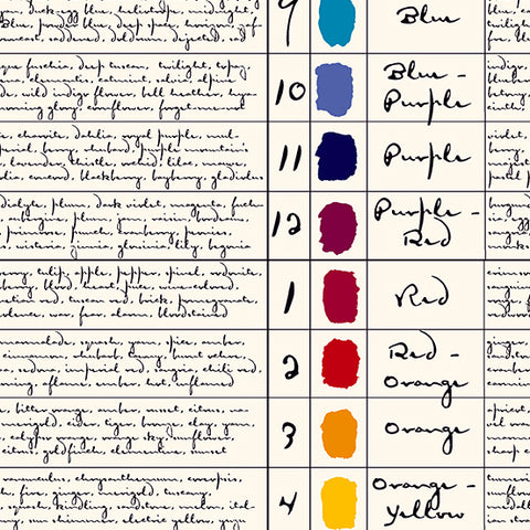Giucy Giuce's Prism - Parchment Colors