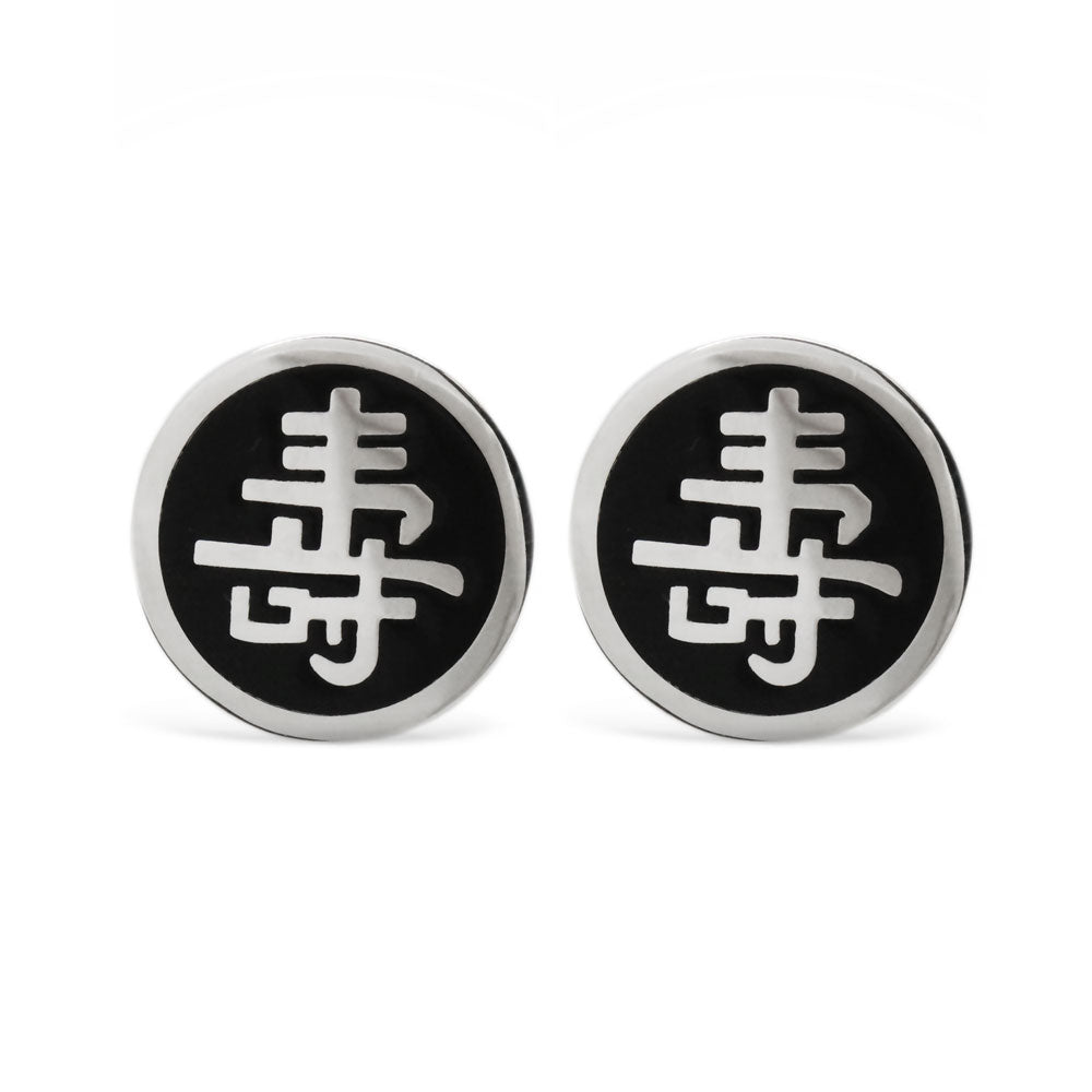 The Longevity Symbol Cufflinks