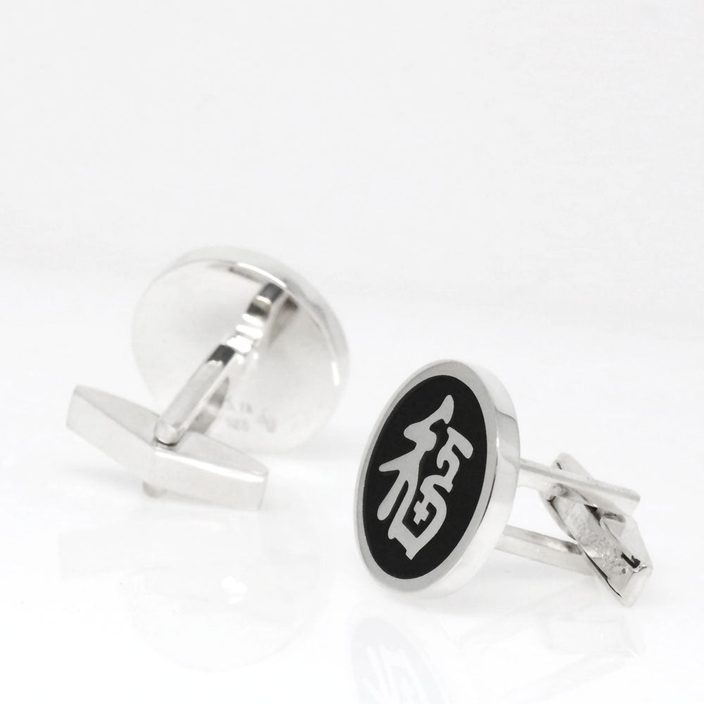 The Blessing Symbol Cufflinks