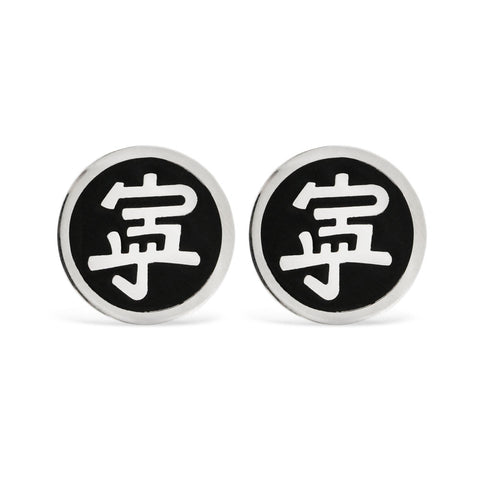 The Peace Symbol Cufflinks