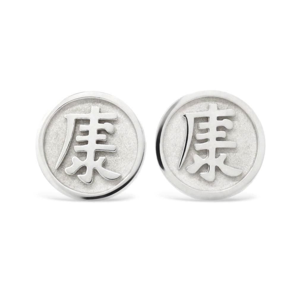 The Health Symbol Cufflinks