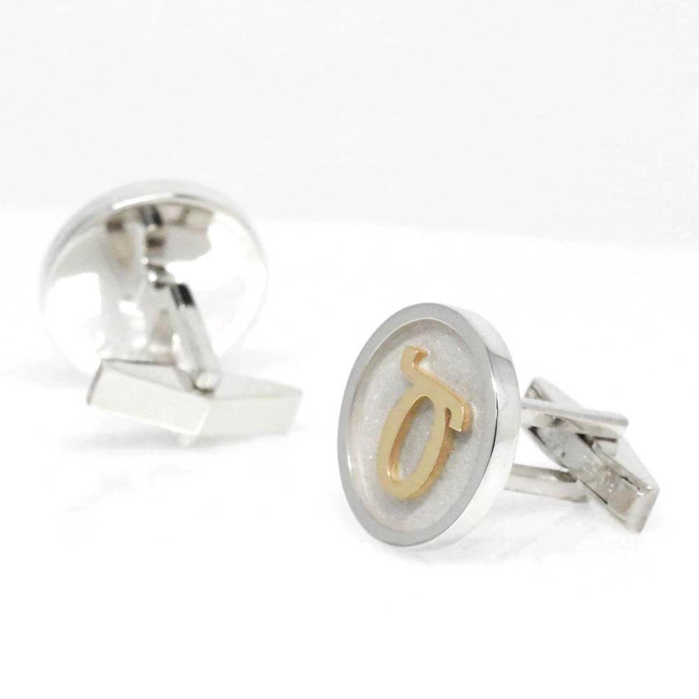 The Golden Initial Cufflinks