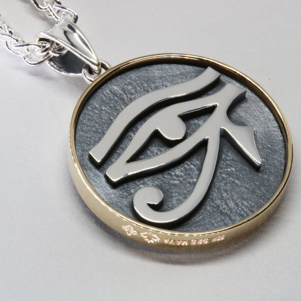 The Eye of Horus Pendant