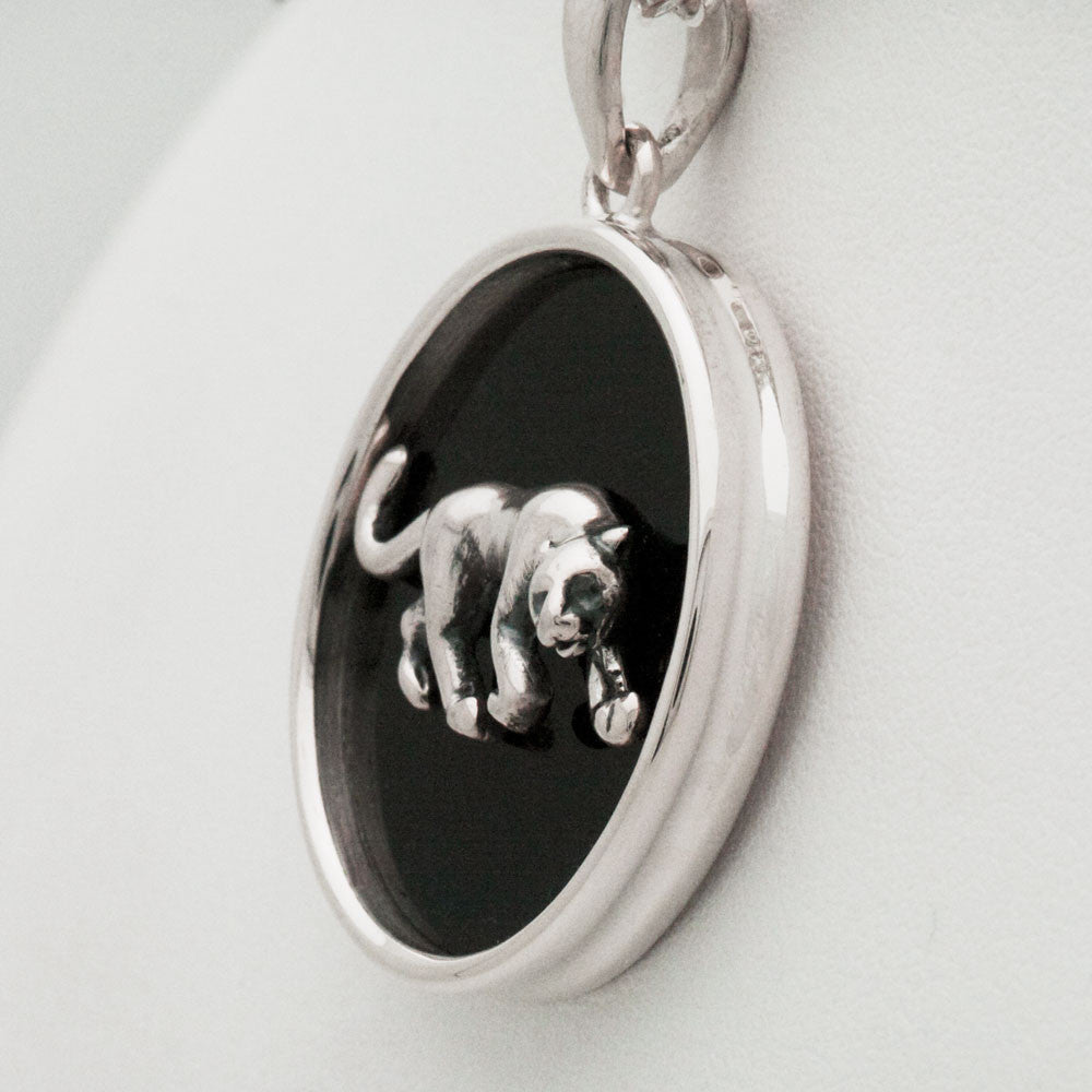 The Cunning Panther Pendant