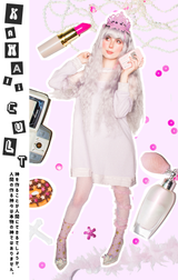Gyaru Kei Kawaii Cult Japanese Fashion Sewing Pattern // CUT/SEW