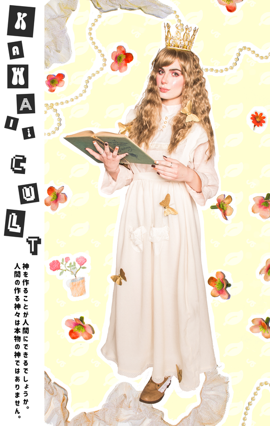 Mori Kei Kawaii Cult Sewing Pattern // CUT/SEW