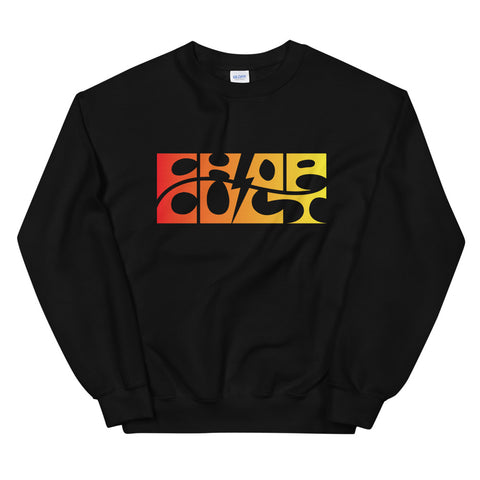 ChopCult Color Logo Sweatshirt - Black