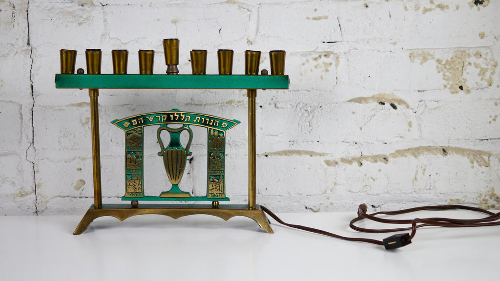 Mid Century Electric Menorah Israel Brass