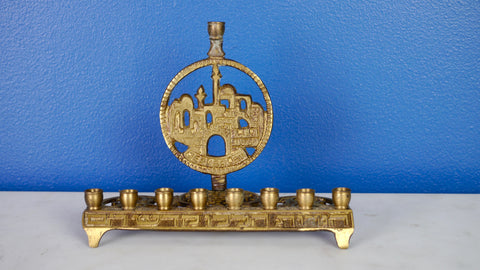 Mid Century Menorah Small Jerusalem