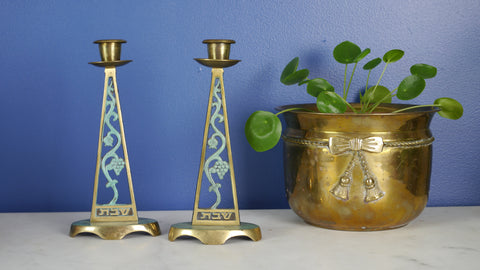 Mid Century Brass Shabbat Candle Holders Verdigris Green Israel Grapes
