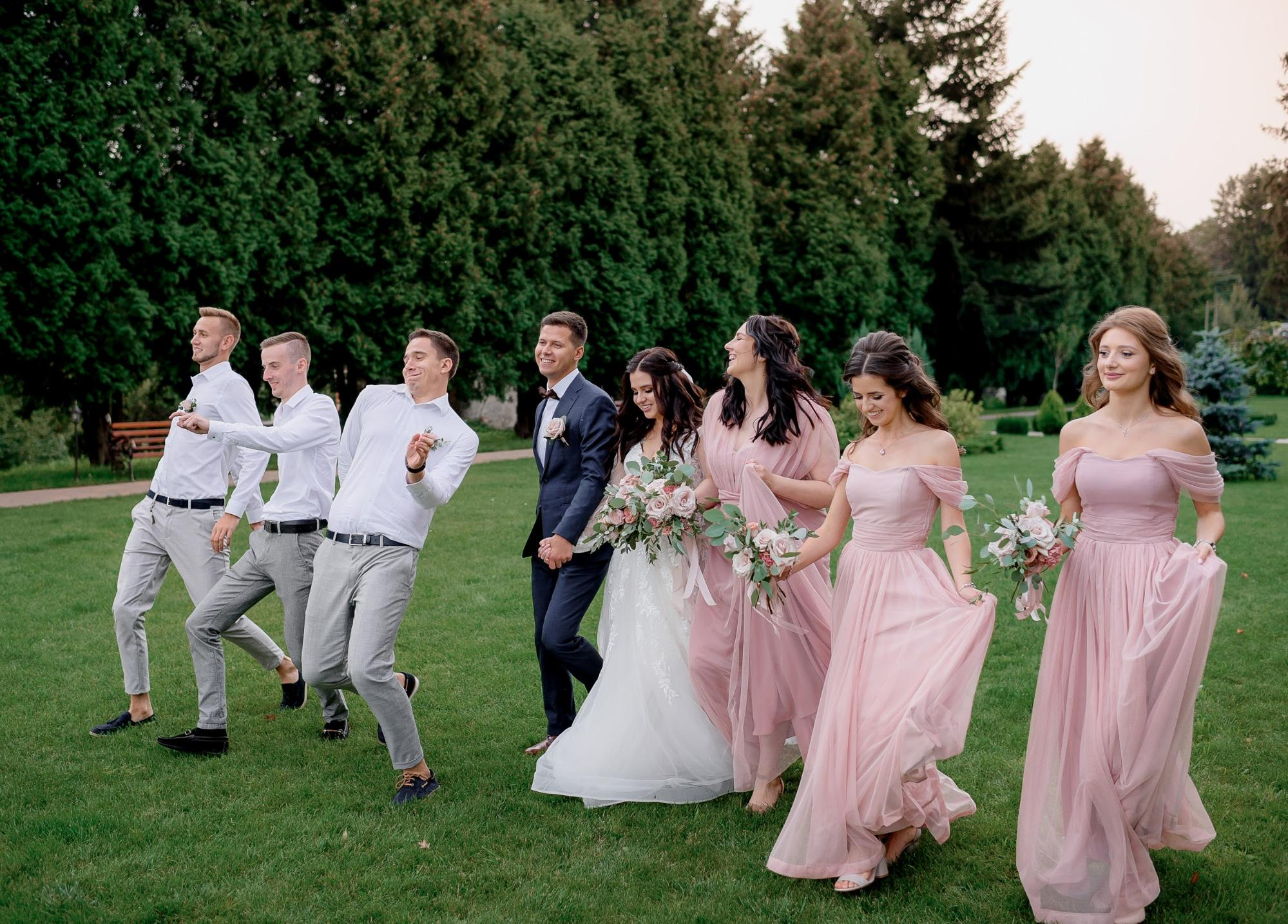 What is a Wedding Party?