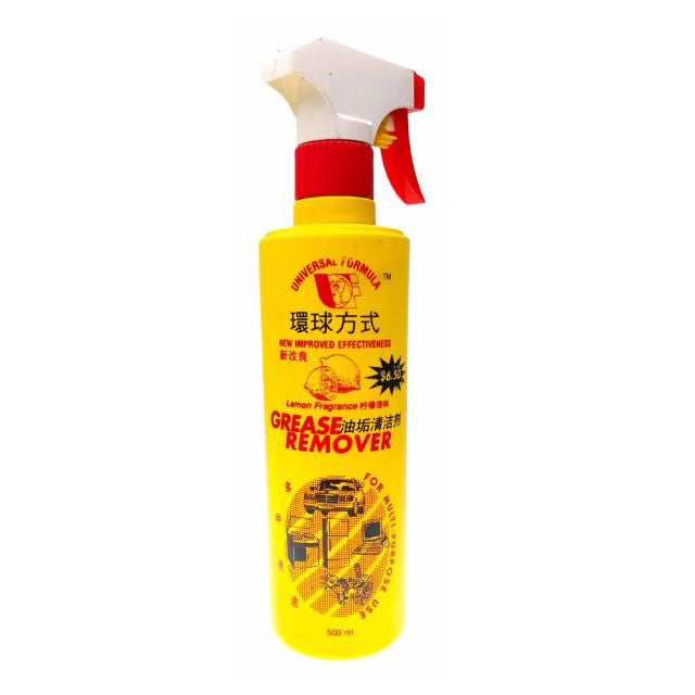 Grease Remover 500ML