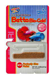 Hikari Betta Bio-Gold - Bay Bridge Aquarium and Pet