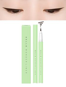 EGLIPS - Hello Wonder Liner 02 Deep Brown