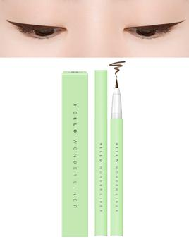 EGLIPS - Hello Wonder Liner 03 Soft Brown