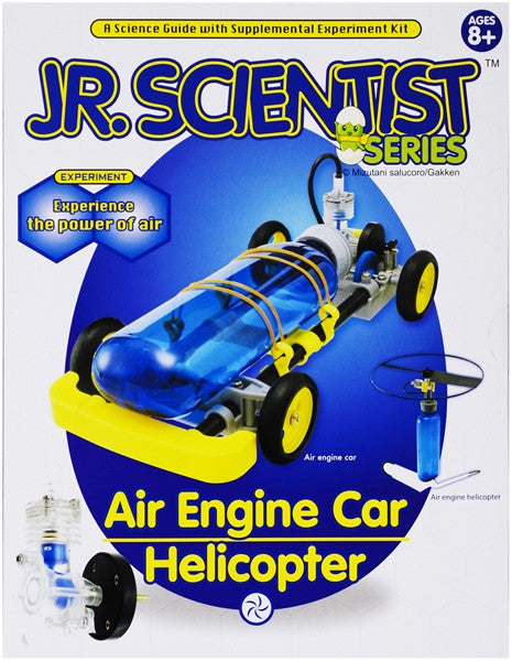 Discovery Planet - Air Engine Car & Helicopter