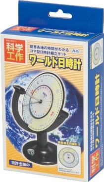 World Time Sundial from Artec