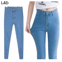 2016 New high Elastic Slim Denim Pencil Jeans Long Women Jeans 7 Sizes Pencil Pants Trousers Skinny high waist jeans Woman - 10MINUS: Online Shopping Destination with High-Quality