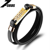 7SEAS Personality Men Jewelry Bracelet Fashion Chinese Great Wall Multilayer Wrap Leather Men Bracelets & Bangles Gifts,JM1108P - 10MINUS: Online Shopping Destination with High-Quality