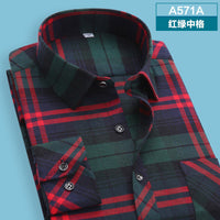 10 minus A571 / XS autumn  winter Men's shirts tops fashion loose Leisure long-sleeved plaid shirt with flannel casual plus size office Style autumn  winter Men's shirts tops fashion loose Leisure long-sleeved plaid shirt with flannel casual plus size office Style autumn  winter Men's shirts tops fashion loose Leisure long-sleeved plaid shirt with flannel casual plus size office Style A571 / XS