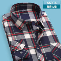 10 minus A590 / XS autumn  winter Men's shirts tops fashion loose Leisure long-sleeved plaid shirt with flannel casual plus size office Style autumn  winter Men's shirts tops fashion loose Leisure long-sleeved plaid shirt with flannel casual plus size office Style autumn  winter Men's shirts tops fashion loose Leisure long-sleeved plaid shirt with flannel casual plus size office Style A590 / XS