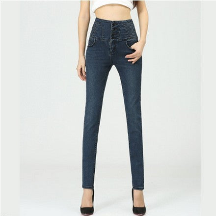 2016 New Big Yards Breasted Waist Jeans Casual Slim Was Thin Pencil Pants Trousers For Women - 10MINUS: Online Shopping Destination with High-Quality