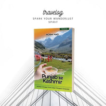 Backpack India: Punjab ke Kashmir