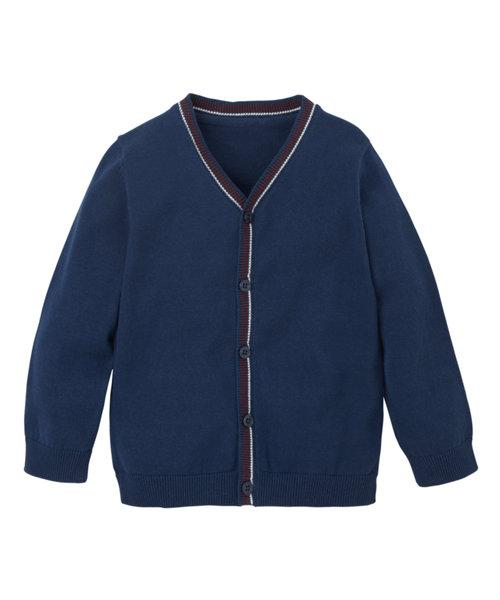 Mothercare Tipped Trim Cardigan Blue with buttons
