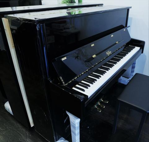 Wertheim | W121L | Brand New Acoustic Upright Piano | Piano Time