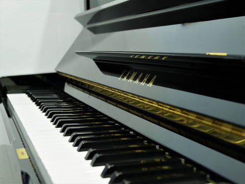 YAMAHA U3A UPRIGHT PIANO FOR BEGINNER STUDENTS AT A CHEAP PRICE AT PIANO TIME IN MELBOURNE