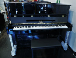 WERTHEIM W121L UPRIGHT PIANO FOR SALE AT PIANO TIME IN SOUTH MELBOURNE FOR A BARGAIN