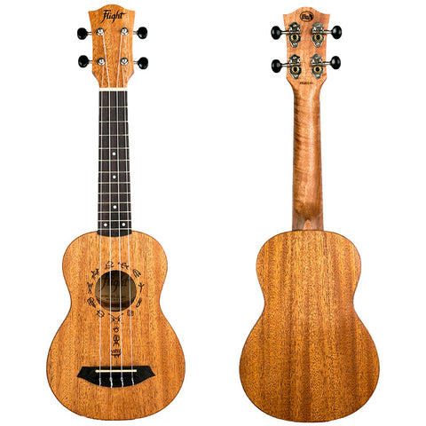 (Available for order) Flight DUS371 Mahogany Soprano Ukulele
