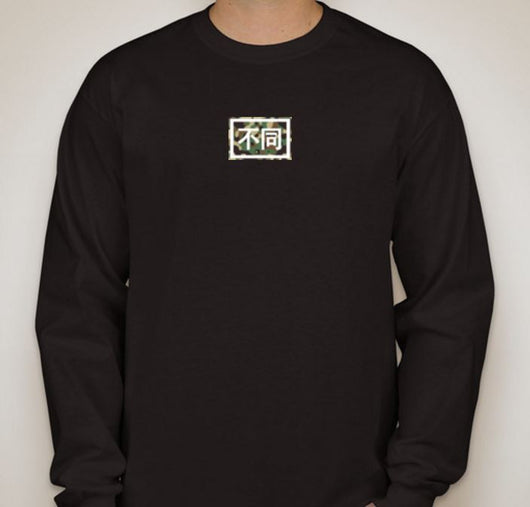 Black Camo Box Long Sleeve