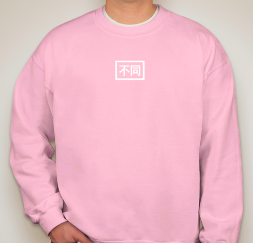 Baby Pink White Box Sweatshirt
