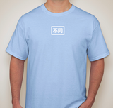 Baby Blue White Box T-Shirt