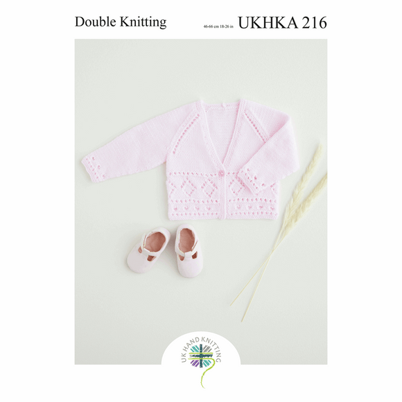 UKHKA Knitting Patterns for Babies - 216