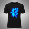 Glow In The Dark Dragon T-Shirt