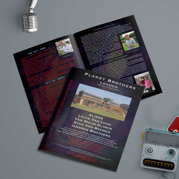 A5 Booklets 150gsm + 250gsm Gloss Lam Cover