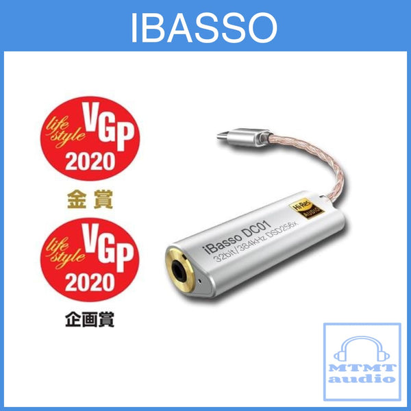 Ibasso Dc01 Hi-Res 2.5Mm Balanced Dac Cable Adapter For Type C Plug Amplifier