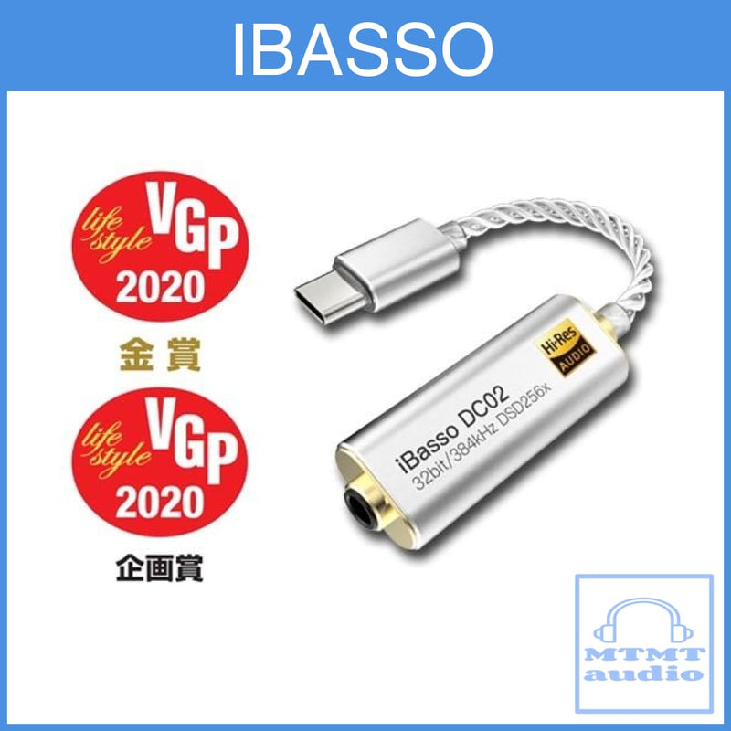 Ibasso Dc02 Hi-Res 3.5Mm Dac Cable Adapter For Type C Plug Amplifier