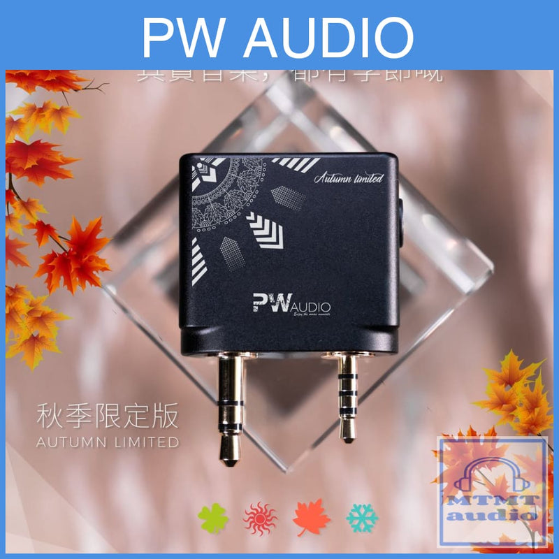 MTMTaudio Limited Edition Pw Audio 4.4Mm Female To 2.5Mm 3.5Mm Male Adapter For Ak Astell Kern Digital Player