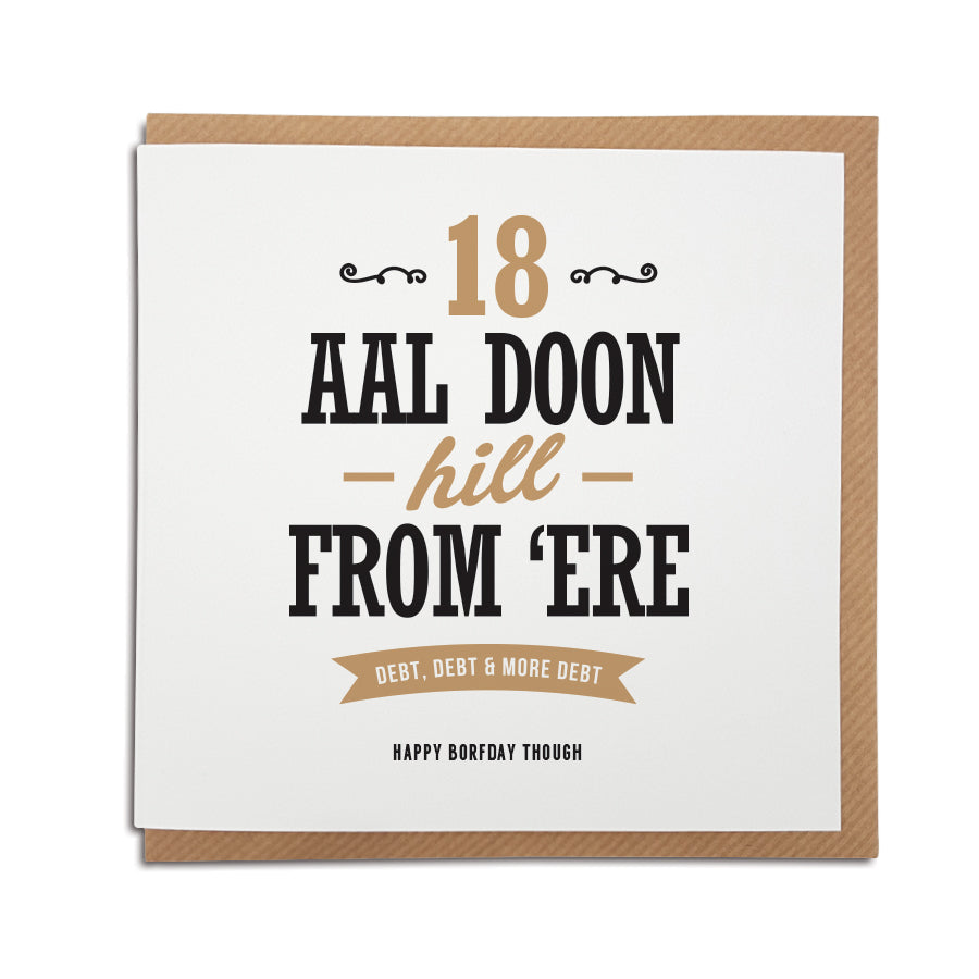 funny 18th Newcastle geordie birthday card. North East accent & geordie dialect designed using popular newcastle words & phrases Newcastle cards shop