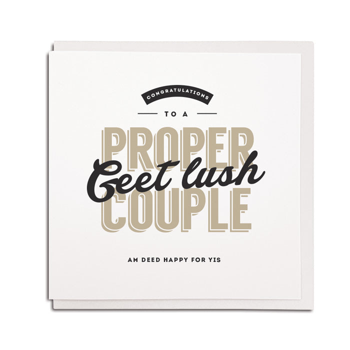 geet lush couple geordie engagement card