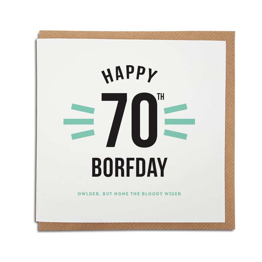 Funny geordie birthday card. happy 70th borfday pet. Newcastle cards gift shop