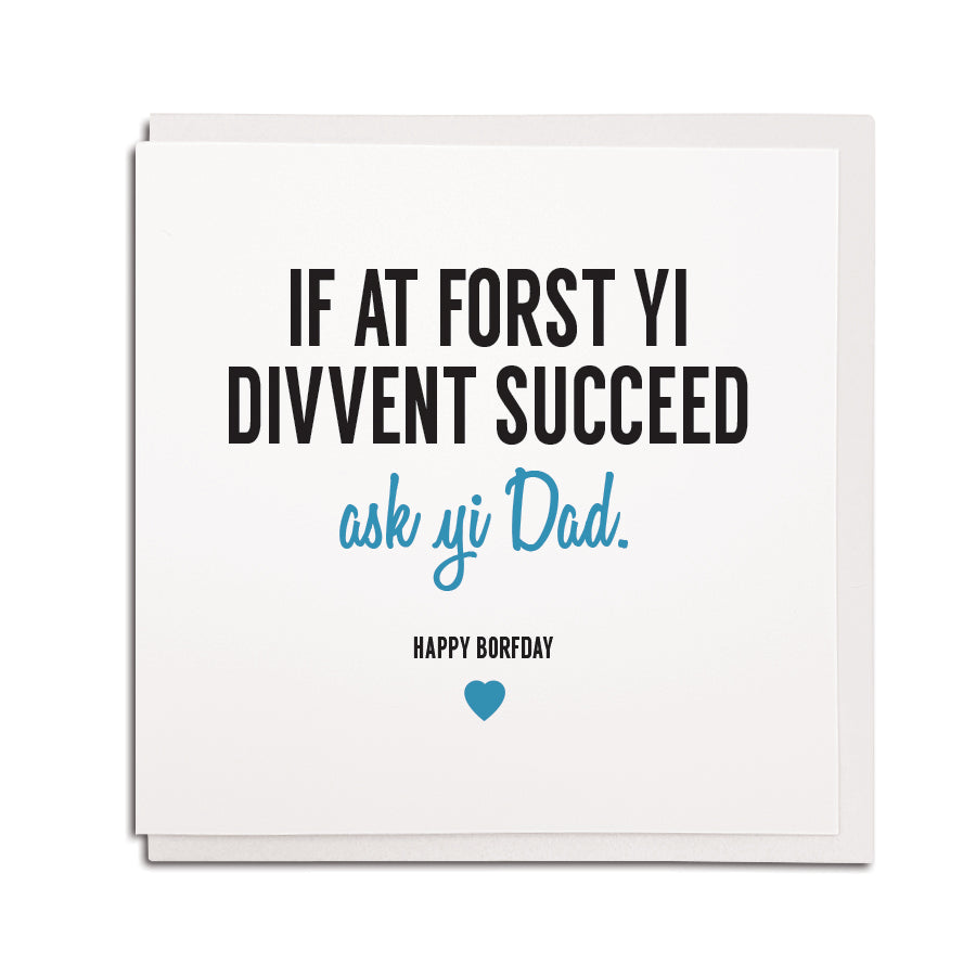 if at forst yi divvent succeed ask yi dad. Funny geordie cards for newcastle geordie fathers