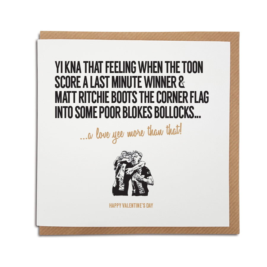 matt ritchie corner flag some poor blokes bollocks funny geordie newcastle united football club valentines card