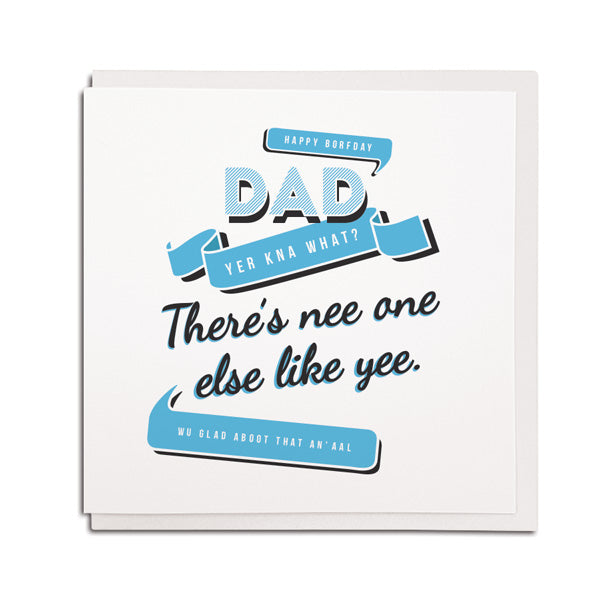 funny dad birthday card. Geordie gifts newcastle fathers day gifts