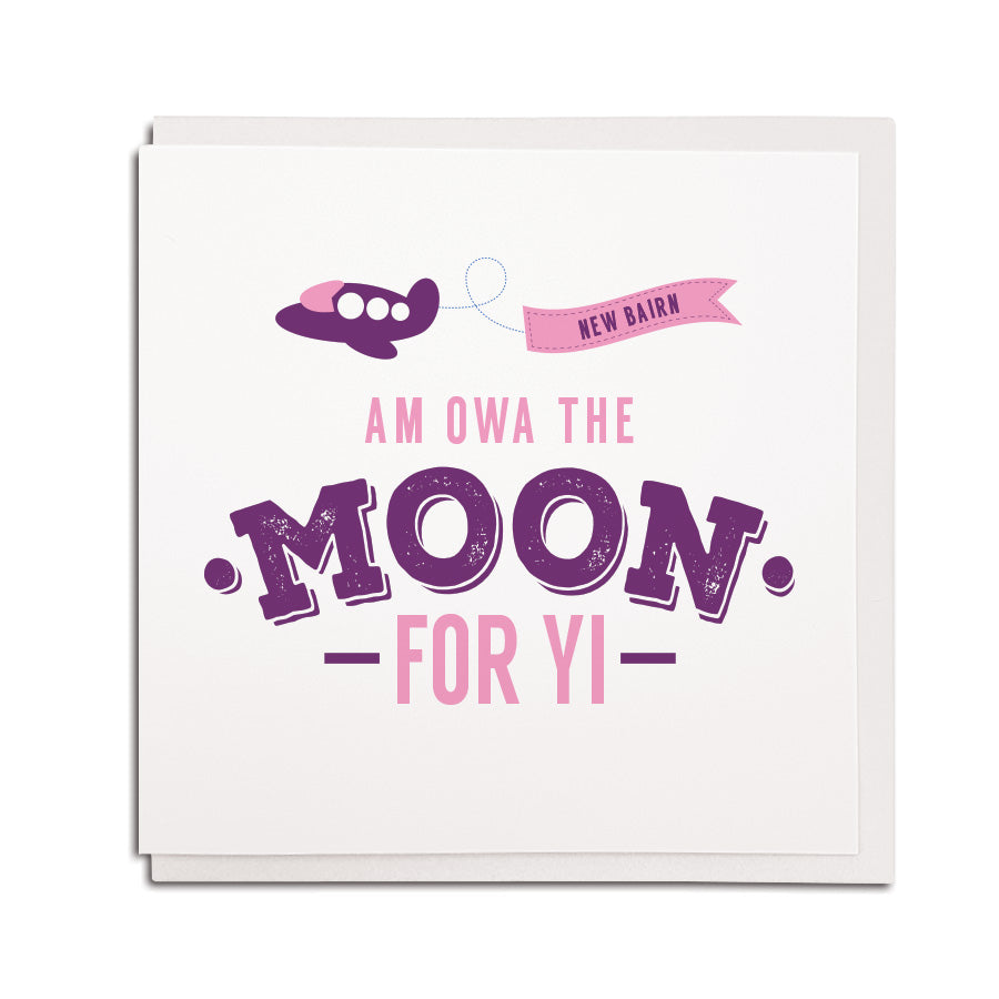 funny geordie dialect new born baby girl greeting card designed & made in Newcastle, North East by Geordie Gifts. Card reads: New Bairn - Am owa the moon for yi. Pink toned colours are used.