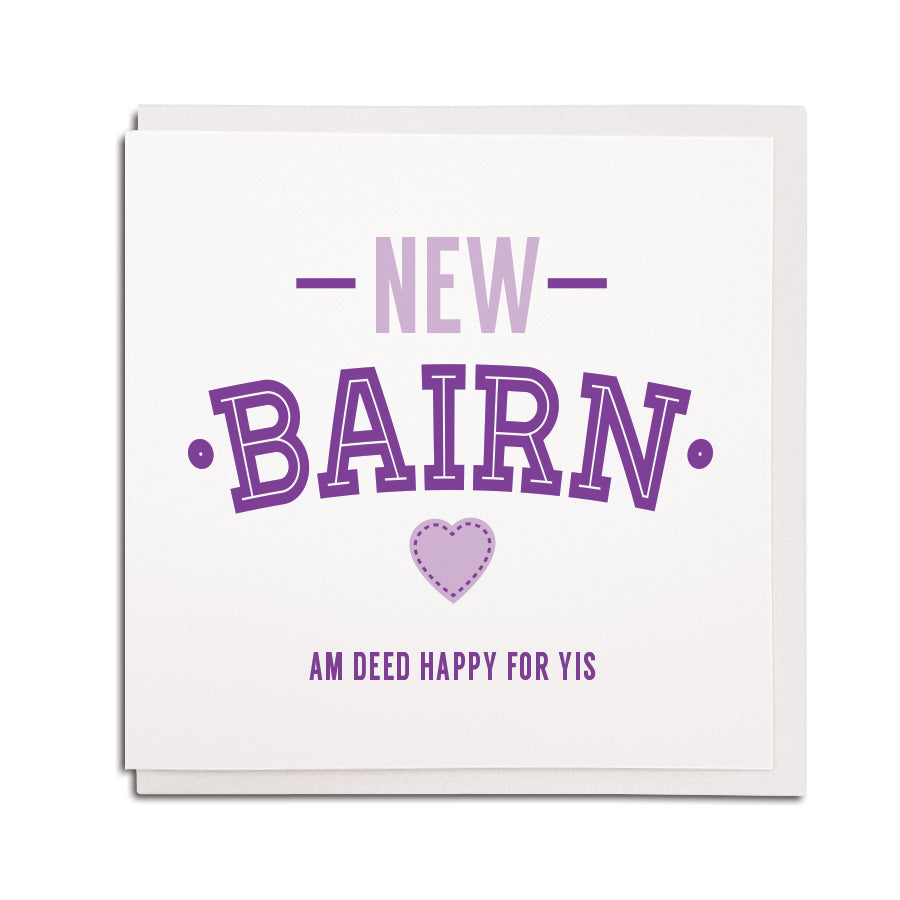 new bairn baby girl newborn geordie cards. Newcastle northeast accent
